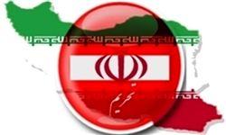 موافقت آمریکا با معافیت هند از تحریمهای ایران