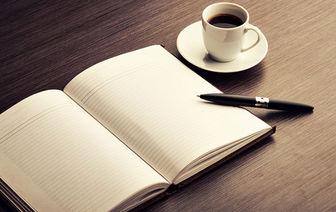 چند راهکار برای افزایش سرانه مطالعه در کشور
