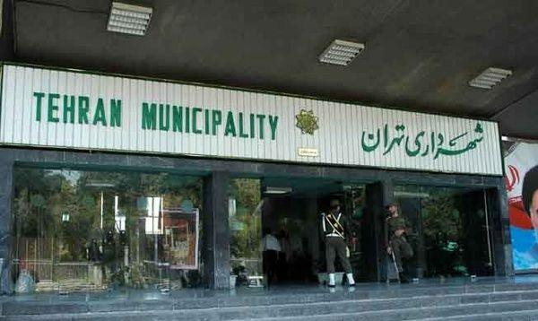 نامزدهای شهرداری تهران اعلام شدند