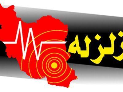 زلزله در نور آباد لرستان+جزئیات