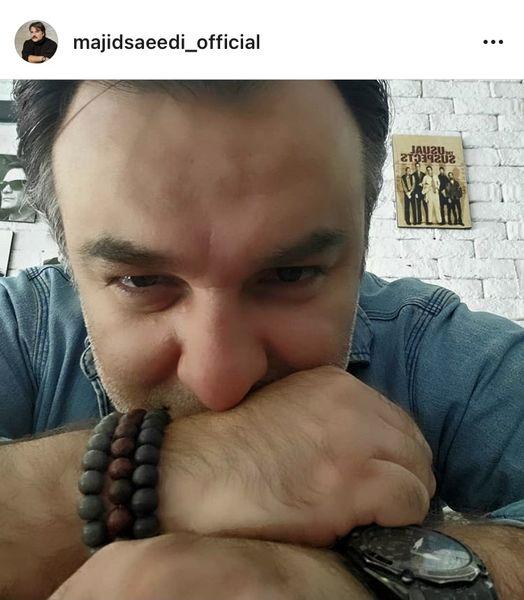چشمان گریان مجید سعیدی + عکس