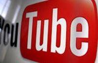 مصر «یوتیوب» را مسدود کرد