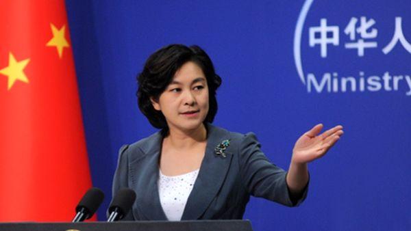 چین مخالف تحریم یک جانبه علیه ایران