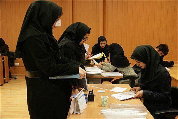 اعطای تسهیلات جدید بانکی به کارکنان، اعضای هیئت علمی و دانشجویان دانشگاه آزاد