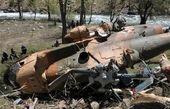 سقوط بالگرد ارتش افغانستان ۵ زخمی برجای گذاشت