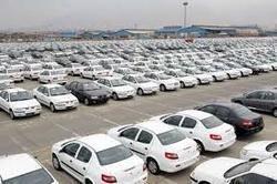 مانع جدید تحویل خودروهای ثبتنامی