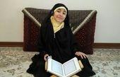 حفظ سوره آل عمران در 20 دقیقه توسط دختر خردسال