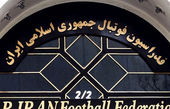 اعلام تاریخ دقیق برگزاری مجمع فدراسیون فوتبال