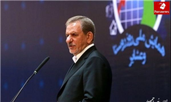 جهانگیری:در دولت دوازدهم هیچ مدیری به دلیل مسائل سیاسی و حاشیهای کنار نمیرود