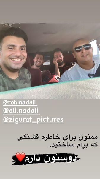 علیرضا طلیسچی و دوستانش در گردش + عکس