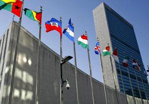 حیفومیل بودجه پناهندگان سازمان ملل در قاره آفریقا
