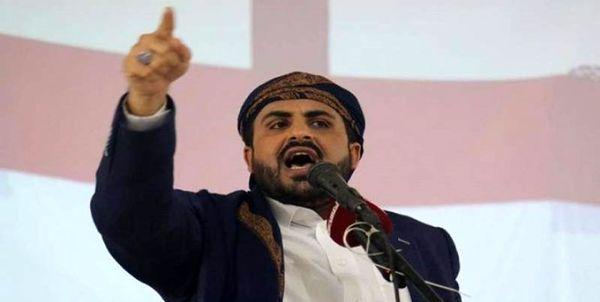 تجاوزها و محاصره یمن را متوقف کنند تا صلح برقرار شود