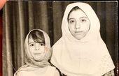 دختر رویا تیموریان و خواهرش در کودکی+عکس