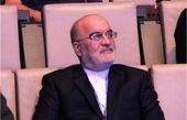 بازرس کل استان تهران منصوب شد