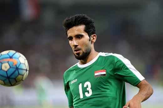 اظهارنظر عجیب هافبک پرسپولیس درباره بازی با ایران
