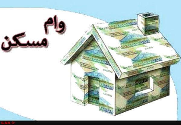 تقاضای وام مسکن در تهران کاهش یافت