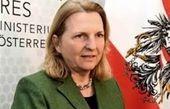 گفتگوی تلفنی وزرای خارجه اتریش و روسیه درباره ادعای جاسوسی وین