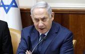 نتانیاهو همزمان عهده دار ۳ وزارتخانه است