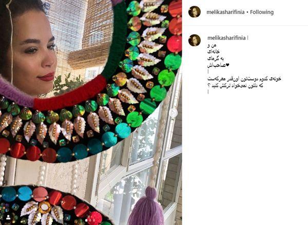 ملیکا شریفی نیا لاغرتر از همیشه+عکس