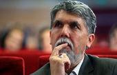 واکنش وزیر ارشاد به موسیقیدان فرانسوی