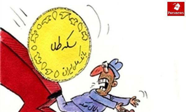 کاهش ۱۰ هزار تومانی قیمت سکه در بازار