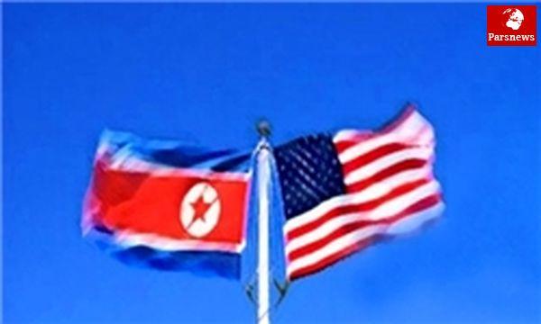 پیششرط آمریکا برای مذاکره با کره شمالی