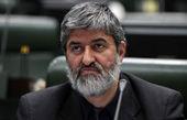 اعلام رسمی نامزدی علی مطهری در انتخابات ۱۴۰۰
