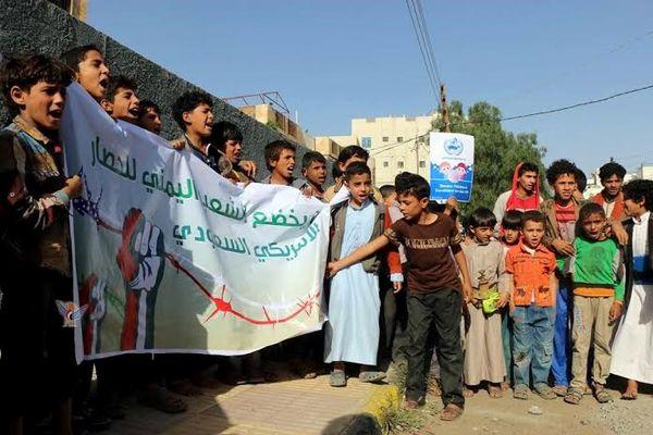 """کودکان یمنی: آقای """"بان کی مون"""" از عربستان نترس!"""