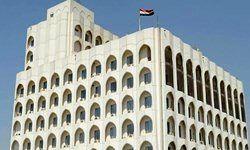 عراق، توقف صدور ویزا را تکذیب کرد