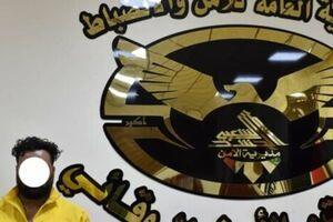 دستگیری دو تروریست خطرناک در بغداد