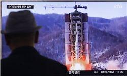 کشف اطلاعات نظامی کره شمالی با ماهوارههای جاسوسی اسرائیل