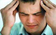 این سر درد ها را جدی بگیرید