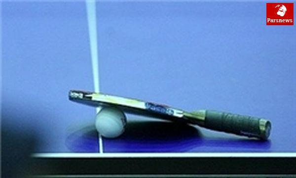 اردوی تیم ملی تنیس روی میز