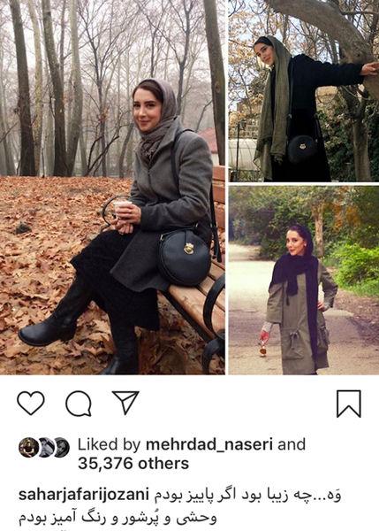 عکس پاییزی خانم بازیگر + عکس