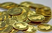 نوسان قیمت انواع سکه