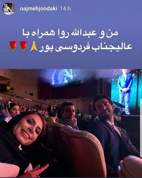 خوشحالی خانم مجری از دیدن عادل فردوسی پور+عکس