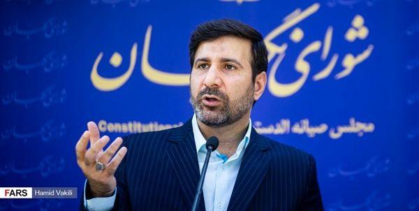 دلایل عدم احراز صلاحیت به لاریجانی اعلام شده