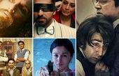 اعلام نامزدهای اسکار سینمای هند / شاهرخ خان نامزد شد