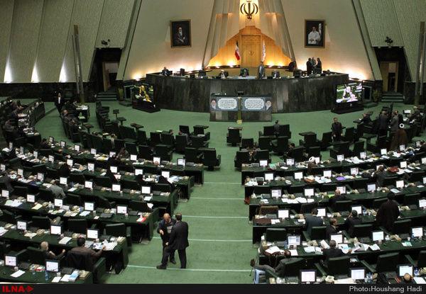 مجلس با کلیات طرح اصلاح قانون سیاستهای کلی اصل 44 موافقت کرد