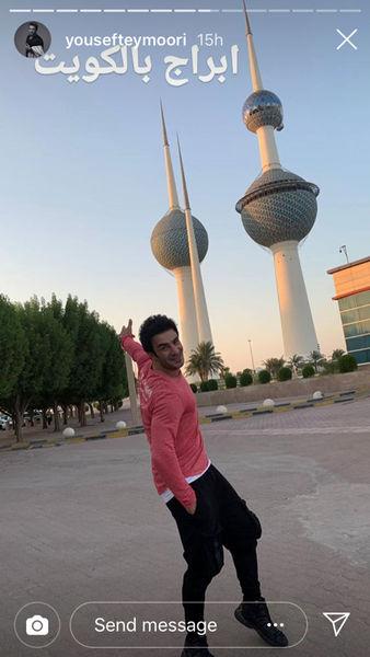 گردش یوسف تیموری در کویت+عکس