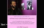 هشدار کامبیز دیرباز به شهردار+عکس