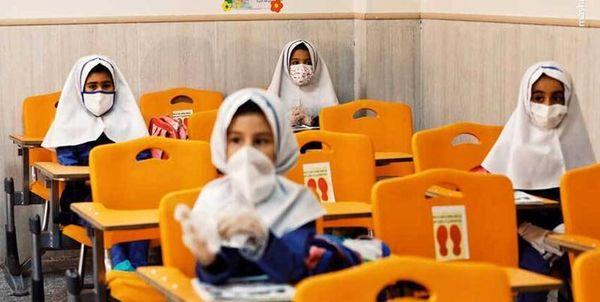 میانگین شهریه مدارس ابتدایی تهران ۱۰ میلیون تومان است