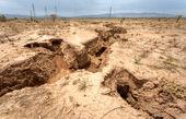 تصاویری هولناک از نشست زمین در قزوین