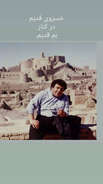 خسرو احمدی در جوانی + عکس