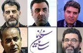 چهره های تامل برانگیز میان اعضای جدید شورای اکران