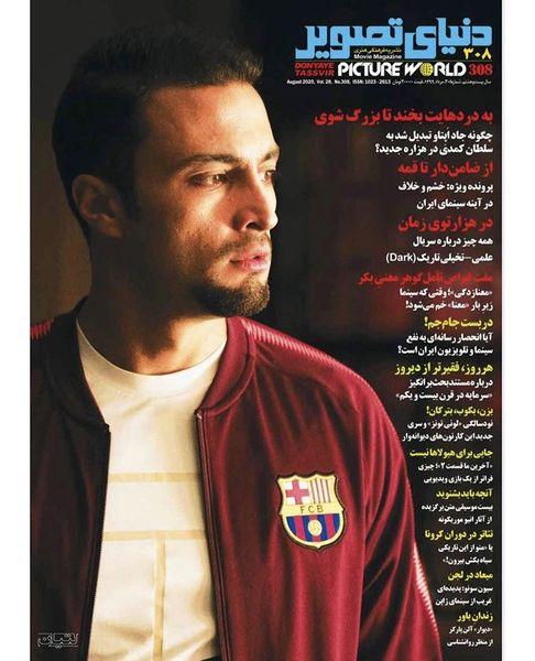 امیر جدیدی روی جلد مجله معروف + عکس