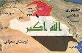 اعلام حالت فوق العاده یکماهه در عراق به علت کرونا