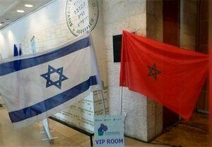 عادی سازی روابط رژیم صهیونیستی و مغرب