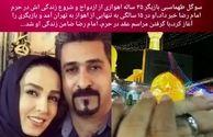 بازیگر تازه عروس از همسرش رونمایی کرد+عکس