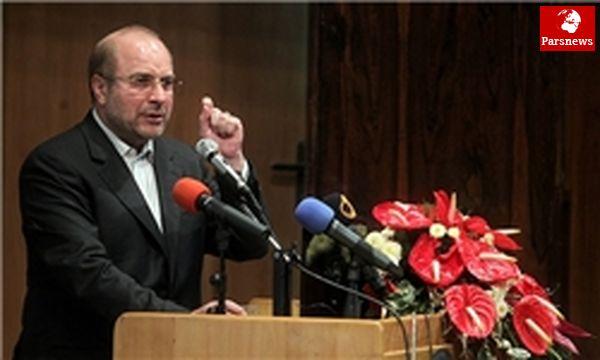 واکنش قالیباف به خبر دعوت لاریجانی